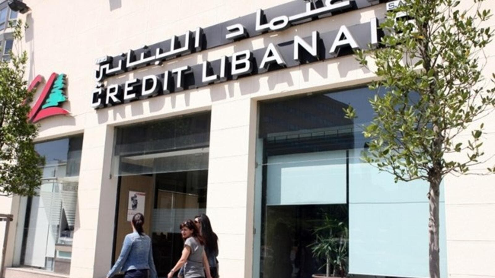 Fraud suit against Credit Libanais and two banks claims $150 million